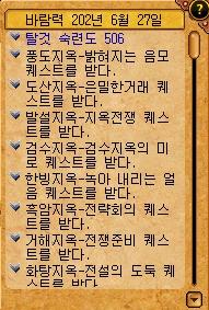 2b07464cde84caed29a42b9f75c7e10e_1622982879_3384.jpg