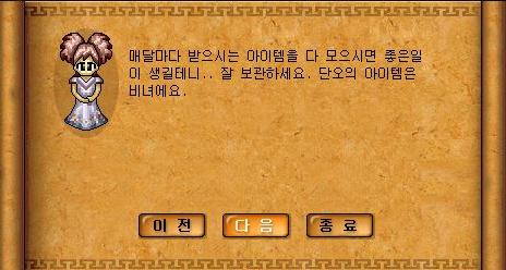 50e4099a2dbc3f8e567a535c8b40229e_1623750700_4805.jpg