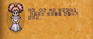 53860a32964f4e70baf816269b341e3f_1623757058_8031.jpg