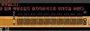 f76d73ac5875ff7cd3ab41c8090c0c2e_1626697047_1033.png