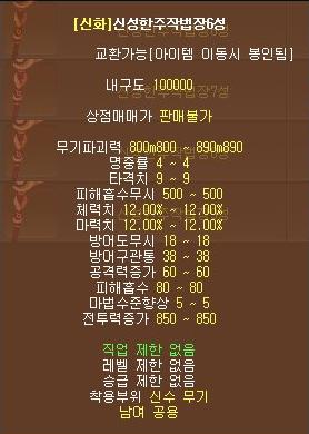 c7d95d2d08bf10d5baeffbbe15d1ea8c_1627908438_6805.png